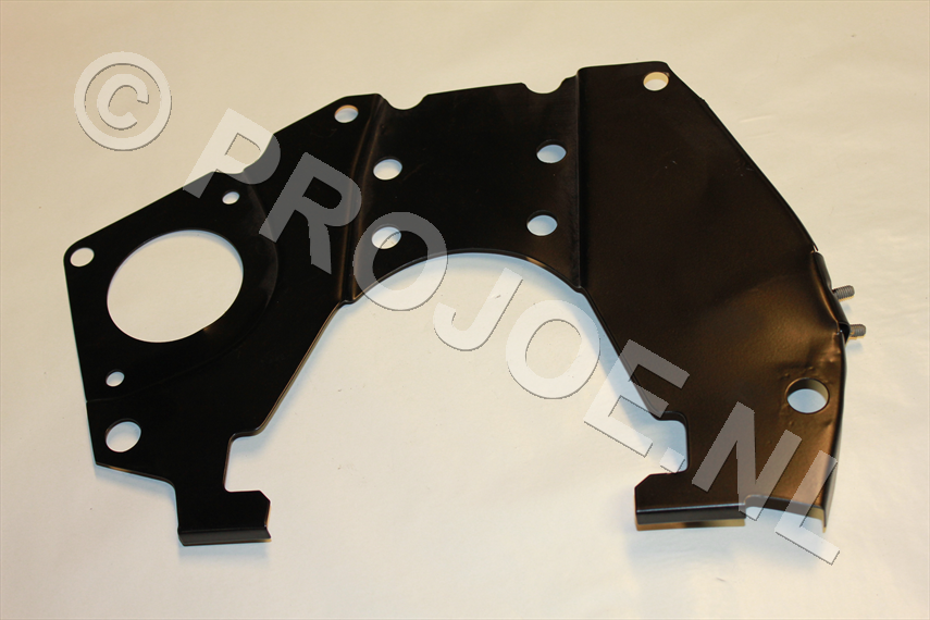 transmission cover plate